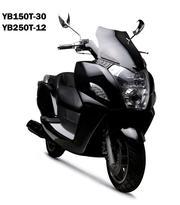 продаём скутеры YIBEN(KAITONG)  оптом