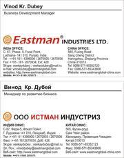 """велосипедов и велосипедные части   """"Eastman"""",  """"Addo"""",  """"JRS"""""""
